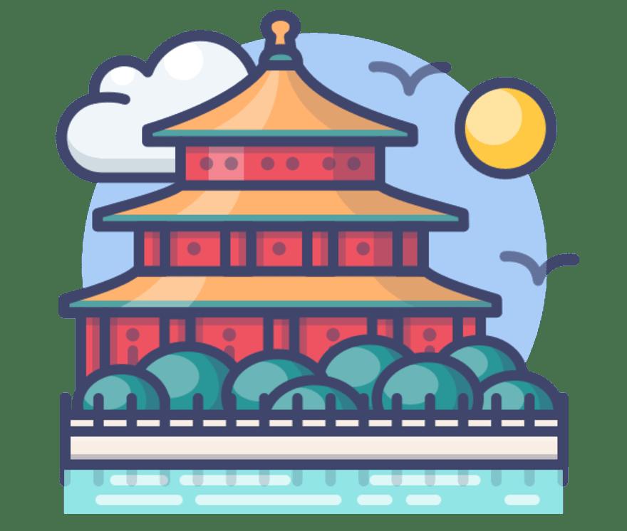 A 32 legjobb Online Kaszinó, Kína 2021